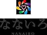 なないろ NANAIRO